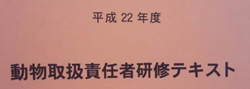 DSC_5501.JPGのサムネイル画像