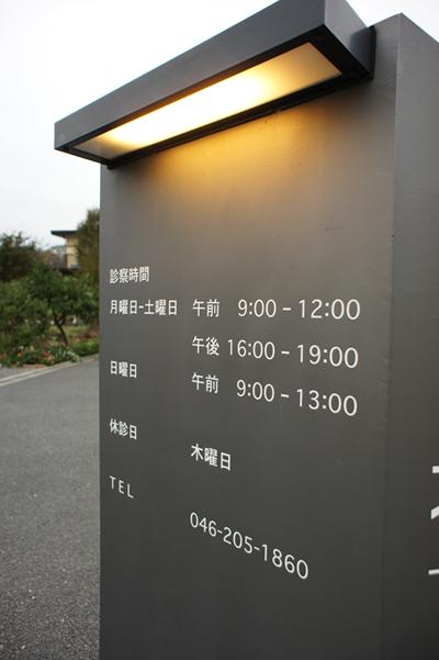 20111203dblog.JPG